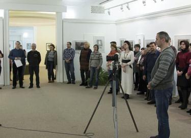 Выставка «…Вновь я посетил»