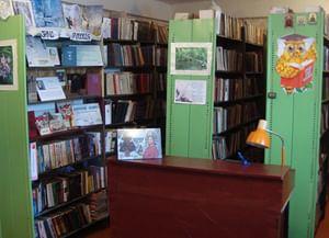 Полтавская сельская библиотека