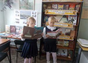 Библиотека-филиал № 7 г. Ельца