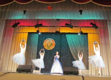 Городской фестиваль юных вокалистов «Новые имена»