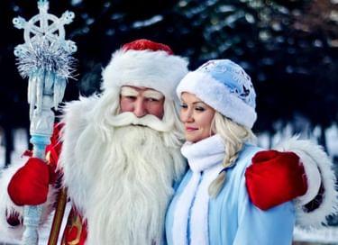 Программа «День рождения Деда Мороза!»