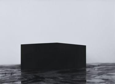 Выставка «Extension. LV: Встреча с самим собой»