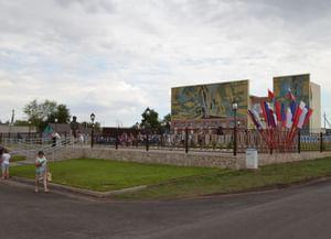 Музейно-культурный центр трудовой славы Оренбуржья им. П. В. Нектова