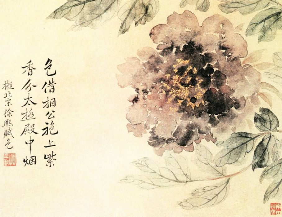 Картинки литература и искусство китая