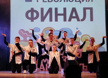 Танцевальный проект «Танцевальная революция 4»