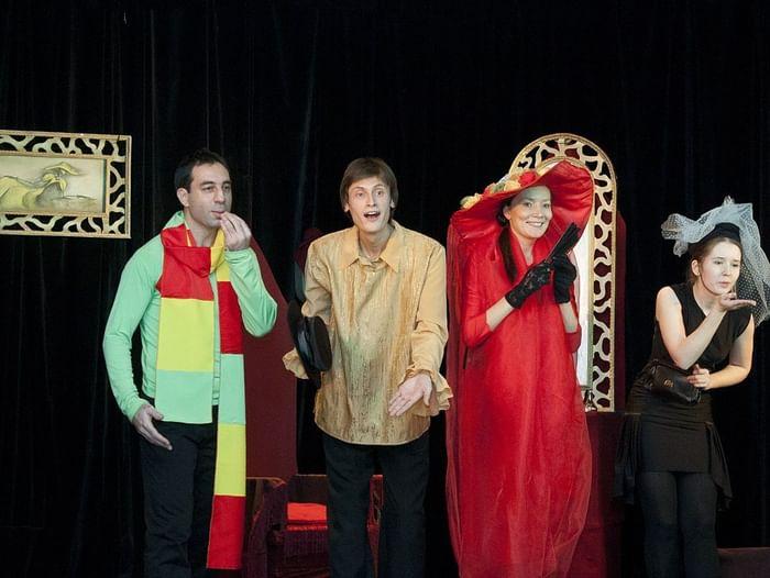 Спектакль «Странный мир театра»