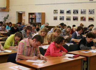 Географический диктант в Магнитогорской городской библиотеке