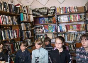 Пятковская библиотека-филиал № 16