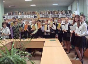 Библиотека-филиал № 4 г. Елец