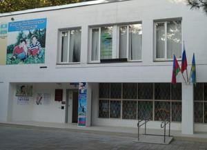 Центральная библиотека г. Анапа