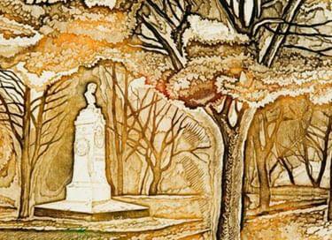 Литературная премия «Кольцовский край»