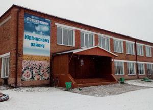 Мальцевская библиотека-филиал № 13