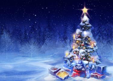 Вечер «Новогодняя мозаика»