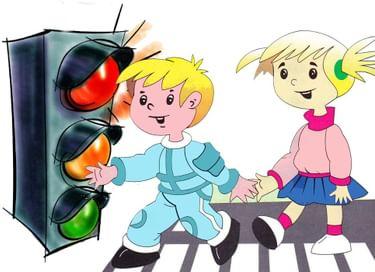 Урок безопасности «Детские дорожно-транспортные происшествия и меры борьбы с ними»