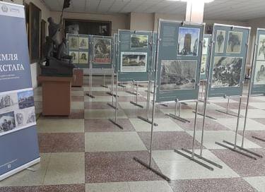 Выставка «От Кремля до Рейхстага»
