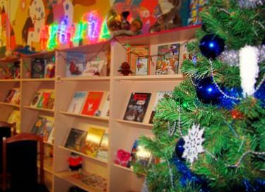 Праздник «Новогодняя ярмарка»