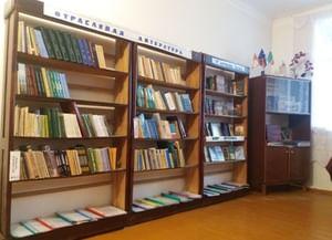 Каргалинская сельская библиотека