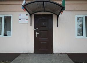 Шелковская детская библиотека