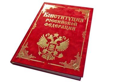Информационный час «Конституция – основа жизни»