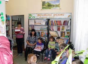 Березовская библиотека-филиал № 2