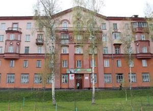 Центральная городская библиотека г. Прокопьевска