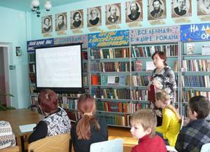 Мирненская библиотека-филиал № 7