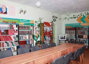 Кичигинская библиотека-филиал № 5
