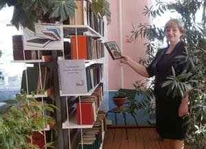 Кистеневская сельская библиотека