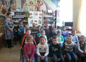 Детская библиотека-филиал № 15 г. Симферополя