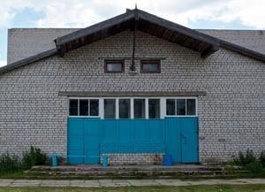 Летне-Золотицкий сельский Дом культуры