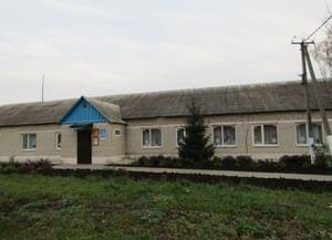 Русскоберезовский дом культуры