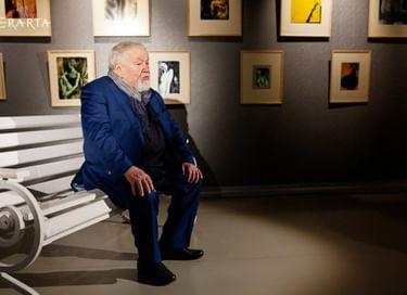 Выставка «Нога судьбы»
