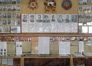 Зилаирский историко-краеведческий музей