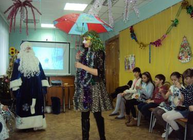Праздничная программа «Новогодняя история»