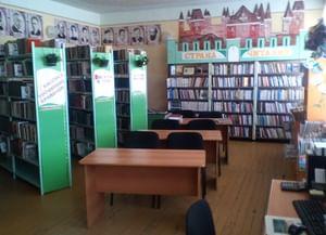 Песчанская библиотека-филиал № 10