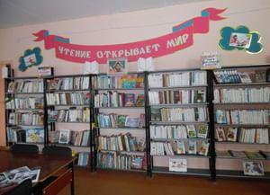 Хуторская библиотека-филиал № 15