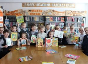 Рождественская библиотека-филиал № 13