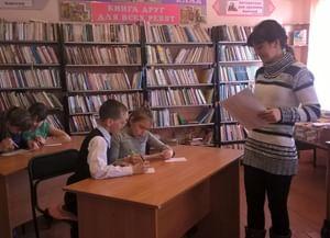Андреевская библиотека-филиал № 1