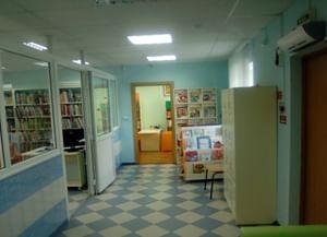 Городская библиотека № 5 г. Сургут