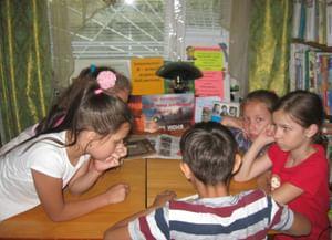 Детская библиотека-филиал № 12 г. Симферополя