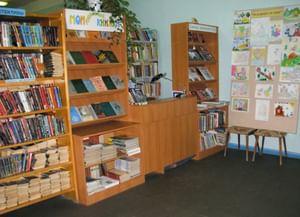 Библиотека семейного чтения г. Углич