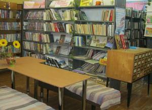 Байковская сельская библиотека