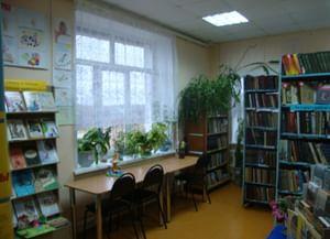 Миглинская сельская библиотека