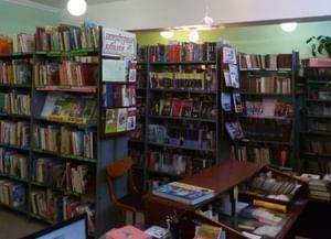 Дуниловская сельская библиотека