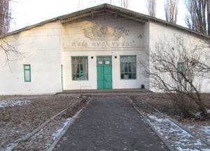 Ново-Успенский сельский дом культуры