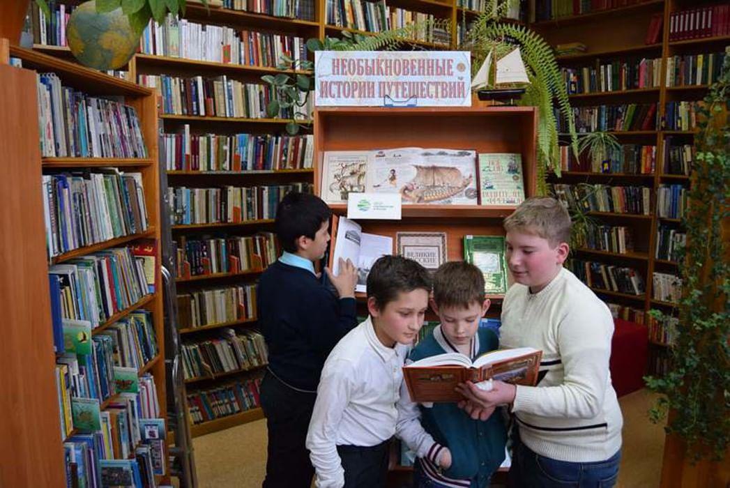 Библиотечные картинки знакомьтесь новые книги
