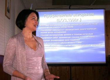 Семинар для преподавателей по педагогике и психологии