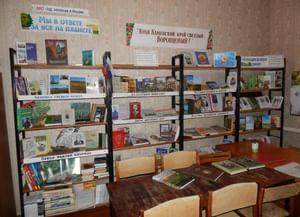 Евдаковская сельская библиотека-филиал № 5