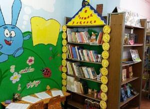 Шенталинская центральная районная детская библиотека