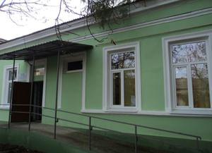 Библиотека-филиал № 9 им. Л. Н. Толстого